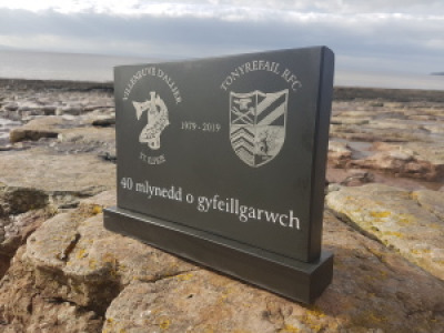 Welsh Slate Trophies
